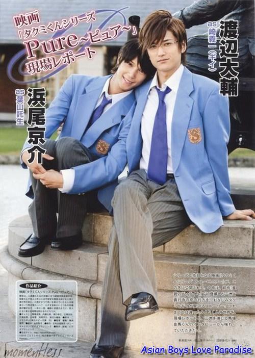 Takumi-kun-Series-Pure-takumi-kun-series-22532792-513-720