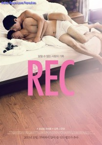 rec-korean-gay-movie