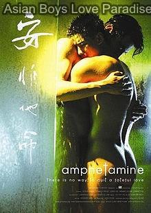 220px-Amphetamine_poster