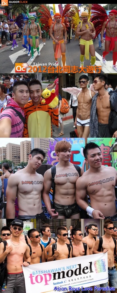 taiwan_pride_2012_m