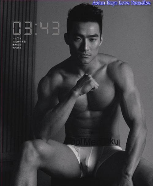 Jin Xian Kui-17